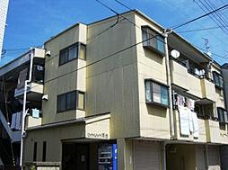 ロイヤルハイツ河合[2階]の外観