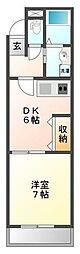 メープル甲子園[1階]の間取り