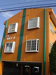 三条鹿島コーポ[2-B号室]の外観