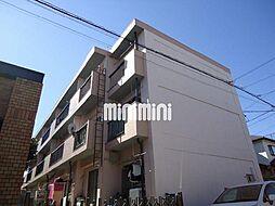 丸米コーポ[3階]の外観