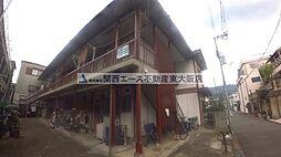 大阪府東大阪市桜町の賃貸アパートの外観