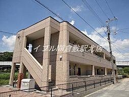 JR山陽本線 新倉敷駅 徒歩17分の賃貸アパート
