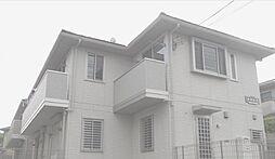 神奈川県横浜市都筑区荏田東1丁目の賃貸アパートの外観