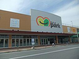 メグリアエムパーク店(1131m)