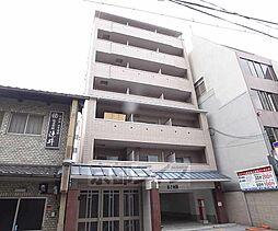 京都府京都市中京区西六角町の賃貸マンションの外観