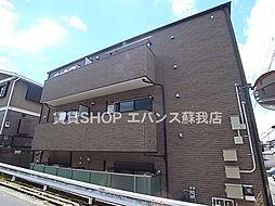 蘇我駅 5.8万円