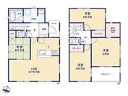 名古屋市天白区植田山2丁目 2号棟 新築一戸建て