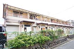[テラスハウス] 兵庫県宝塚市平井5丁目 の賃貸【/】の外観