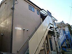 東京都中野区弥生町4丁目の賃貸アパートの外観