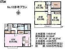12号地 建物プラン例(間取図) 練馬区谷原5丁目