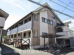 隼人駅 6.3万円