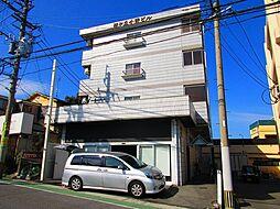 桜ヶ丘小野ビル[4階]の外観