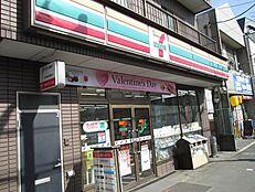 セブンイレブン・大田区東馬込2丁目店(360m)