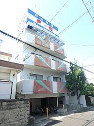 サンキャドマス湊[3階]の外観