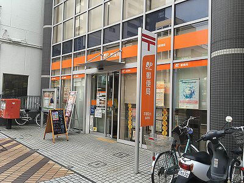 周辺(平塚紅谷郵便局(255m))