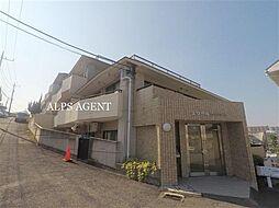 神奈川県横浜市南区永田山王台の賃貸マンションの外観