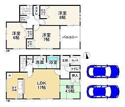 石清水八幡宮駅 2,380万円