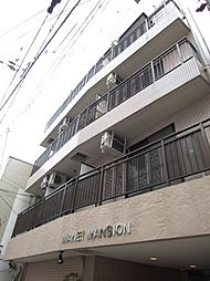 マンエイマンション[3階]の外観