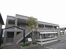 兵庫県姫路市別所町佐土2丁目の賃貸アパートの外観