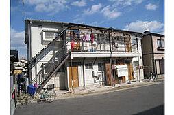 浅野荘[202号室]の外観