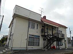 志田アパート[2階]の外観