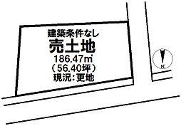 楠町本郷 売土地