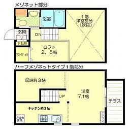 アパートメントカサイ2[103号室号室]の間取り
