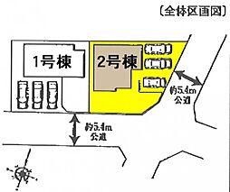 尾張一宮駅 2,880万円