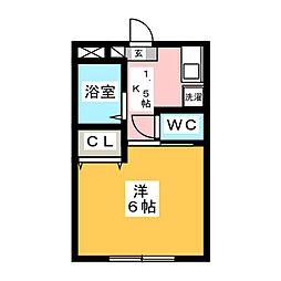 柳津駅 2.2万円