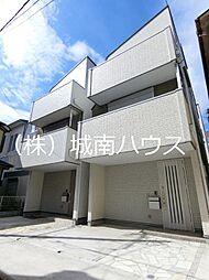 大井町駅 4,980万円