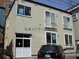 一棟二戸建 北35西3[1階]の外観