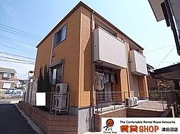 谷津高台の家[2階]の外観