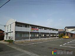 八丁牟田駅 2.8万円