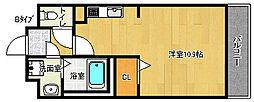 カルチェ ラタン[1階]の間取り
