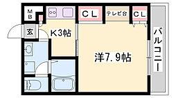 山陽網干駅 4.8万円