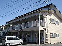 ハイツ中沢[202号室]の外観