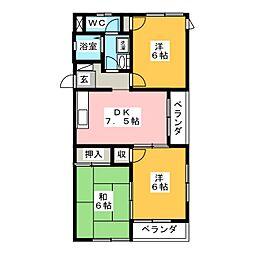 キャッスルフルタ[1階]の間取り