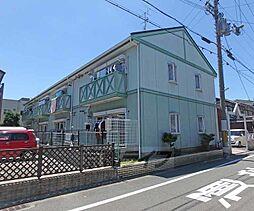 京都府京都市南区西九条豊田町の賃貸アパートの外観