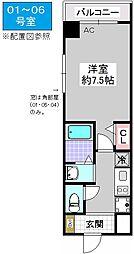 シャトー桜川[6階]の間取り
