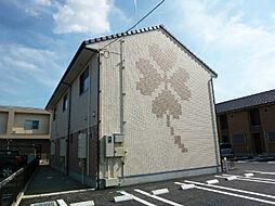 [テラスハウス] 茨城県かすみがうら市下稲吉 の賃貸【茨城県 / かすみがうら市】の外観