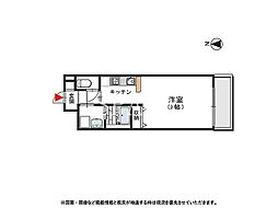 新金岡駅 5.8万円