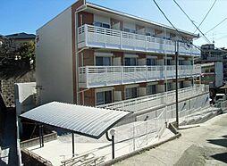 コンフォ[3階]の外観