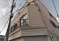 光マンション[2階]の外観