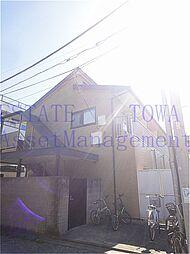 東京都大田区鵜の木1丁目の賃貸アパートの外観