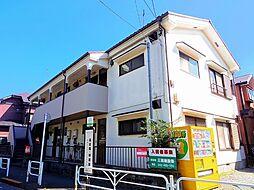 東京都清瀬市竹丘2丁目の賃貸アパートの外観