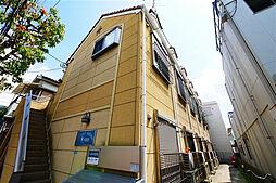 葛西駅 6.1万円