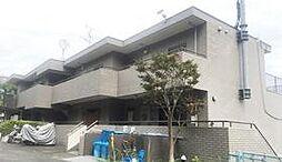 神奈川県川崎市麻生区千代ケ丘8丁目の賃貸マンションの外観