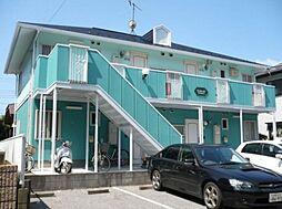 マリンホームズ[2階]の外観