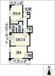 シャルム緑[4階]の間取り