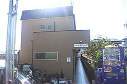 グレースコートII[2階]の外観
